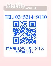 QRコード(モバイルサイト)